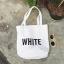 กระเป๋าผ้า LD004 White ฮิต!! thumbnail 1