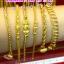 สร้อยข้อมือทองแท้ 96.5% หนัก 2 สลึง ยาว 15 เซน