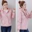 เสื้อกันหนาวแฟชั่น พร้อมส่ง สีชมพู แขนยาว แต่งจั๊มปลายแขน ซับในบุด้วยผ้าขนสัตว์นุ่มๆ thumbnail 7