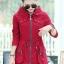 เสื้อโค้ท เสื้อกันหนาว พร้อมส่ง สีแดง แขนยาวจั๊มปลายแขน แต่งตัดด้วยสีน้ำตาลสีสวย thumbnail 2