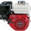 """เครื่องยนต์เบนซินอเนกประสงค์ """"HONDA""""#GX200T2 QTN ขนาด 6.5 HP (Gasoline Engine for Multi purpose """"Honda""""GX200T2 QTN 6.5 HP) thumbnail 1"""