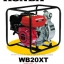 """ปั๊มน้ำติดเครื่องยนต์เบนซินฮอนด้า """"HONDA"""" #WB20XT3 ท่อ 2"""" (Gasoline water pump """"HONDA"""" #WB20XT3 PIPE 2"""") thumbnail 1"""