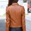 เสื้อแจ็คเก็ต เสื้อหนังแฟชั่น พร้อมส่ง สีน้ำตาล ตัวสั้น หนัง PU คุณภาพงานพรีเมี่ยม thumbnail 2