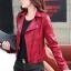 เสื้อแจ็คเก็ต เสื้อหนังแฟชั่น พร้อมส่ง สีแดง หนัง PU คุณภาพงานพรีเมี่ยม คอปกโฉบเฉี่ยว หนังนิ่ม ใส่สบาย thumbnail 2