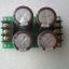 วงจร Rectifier ไฟบวก ลบ กราด์ C3300uF/71V X 4 สำหรับวงจรขยายเสียง thumbnail 3