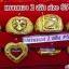 แหวนทองแท้ 96.5% หนัก 2 สลึง size 65