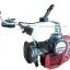 """เครื่องตัดหญ้าสะพายบ่าข้อแข็ง """"MITSUBISHI"""" #TU43PFD Brush Cutter thumbnail 1"""