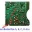 ชุดคิทเครื่องรับวิทยุ AM 7 ทรานซิสเตอร์ DS05-7B thumbnail 7