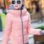 เสื้อกันหนาว พร้อมส่ง สีชมพู ผ้าร่ม กันลมหนาวได้ดีเลยค่ะ อุ่นมากๆ แบบซิบรูด มีฮูทสุดเท่ห์ thumbnail 2