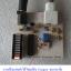 LED Field Strength Meter 1-500 MHz เครื่องมือวัดความเข้มสนามแม่เหล็กไฟฟ้า thumbnail 6
