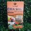 Black Chia Seed 100 g เมล็ดเจีย/เมล็ดเชีย organic 100% thumbnail 1