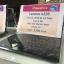 Lenovo X220 Core i5 thumbnail 1