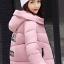 เสื้อโค้ทแฟชั่น พร้อมส่ง สีชมพู ผ้าร่ม กันลมหนาวได้ดีเลยค่ะ มีฮูท ลายทางเก๋ มีกระเป๋า มีซับในค่ะ แฟชั่นมาใหม่สไตล์เกาหลี thumbnail 2