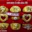 แหวนทองแท้ 96.5% หนัก 2 สลึง size 63