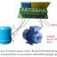 วงจรควบคุมระดับน้ำแบบมีหม้อแปลง 220V ในตัว thumbnail 4