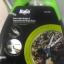 """กรรไกรตัดหญ้าแบบด้ามงอ """"BABA"""" #GH-2001 (Curve Scissors for cutting grass) thumbnail 3"""