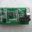 โมดูลเครื่องส่งวิทยุ FM ขนาดเล็ก 76-108 MHz thumbnail 2