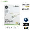 BELKIN Cable Lightning MIXIT 1.2 M Gold