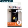 Battery IPhone 6S (COMMY) รับรอง มอก.ไม่แถมเครื่องมือ