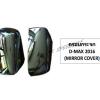 ครอบกระจก ALL NEW ISUZU D-MAX 2016