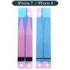 กาวยางติดแบตเตอรี่ มาตรฐาน iPhone 7 / 8