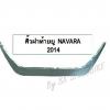 คิ้วฝาท้าย ตัว U Nissan Navara 2014