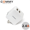 """Adapter AD206 Dual 2 USB (2.4A) """"Commy"""""""