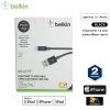 BELKIN Cable Lightning MIXIT 1.2 M Black