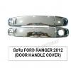 มือจับ 2 ประตู FORD RANGER 2012