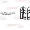 ครอบไฟหลัง ALL NEW ISUZU D-MAX 2018 BLACK
