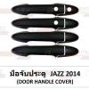 มือจับ HONDA NEW JAZZ GK 2014 BLACK