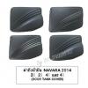 ฝาถัง 2 ประตู Nissan Navara 2014 BLACK