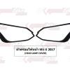 ครอบไฟหน้า ISUZU MU-X 2017 BLACK