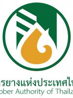 เก็งแนวข้อสอบ นักวิชาการเกษตร กรมการยางแห่งประเทศไทย NEW