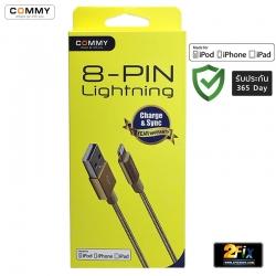 สายชาร์จ Lightning MFI 8-PIN