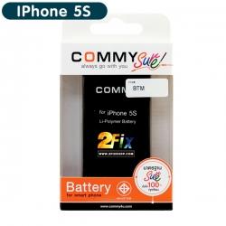 Battery IPhone 5C 5S (COMMY) รับรอง มอก.ไม่แถมเครื่องมือ