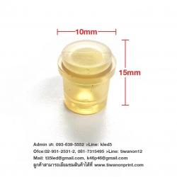 จุกพลาสติกขาลอยตัวอักษร15x15mm ใช้สำหรับใส่หลังตัวอักษรต่างๆเพื่อทำให้ตัวอักษรลอยจากผนัง 15mm