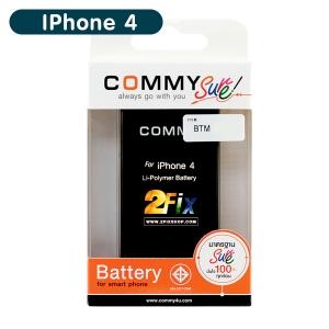Battery IPhone 4 (COMMY) รับรอง มอก.ไม่แถมเครื่องมือ