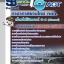 เก็งแนวข้อสอบ เจ้าหน้าที่วิเคราะห์ 3-4 (นิติศาสตร์) กรมท่าอากาศยานไทย (AOT) thumbnail 1