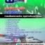 แนวข้อสอบ ช่างกลโรงงาน กองบินทหารเรือ thumbnail 1