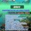 เก็งแนวข้อสอบ นิติกร กรมทรัพยากรทางทะเลและชายฝั่ง thumbnail 1