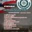 เก็งแนวข้อสอบ ช่างยานยนต์ กรมการทหารช่าง thumbnail 1