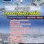 เกร็งแนวข้อสอบ กลุ่มงานการเงิน ธนาคารแห่งประเทศไทย thumbnail 1