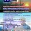 สรุปแนวข้อสอบ วิศวกร 3-4 (วิศวกรรมสิ่งแวดล้อม, วิศวกรรมสุขาภิบาล) กรมท่าอากาศยานไทย (AOT) thumbnail 1