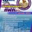 สรุปแนวข้อสอบ เจ้าหน้าที่ความปลอดภัย การไฟฟ้าส่วนภูมิภาค กฟภ. thumbnail 1