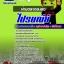 [[สรุป]]แนวข้อสอบ ฝ่ายตลาดขนส่ง ไปรษณีย์ไทย thumbnail 1