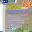 รวมแนวข้อสอบ นายช่างเทคนิคปฏิบัติงาน (เครื่องกล) กรมพัฒนาพลังงานทดแทนและอนุรักษ์พลังงาน thumbnail 1