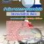 ((สรุป)) แนวข้อสอบ วิศวกรปฏิบัติการ (โยธา) สำนักงานตรวจเงินแผ่นดิน thumbnail 1