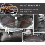 พรม 6D Honda BRV สีดำด้ายแดง