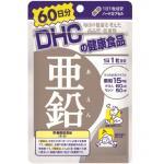 DHC Zinc 60 วัน วิตามิน อาหารเสริม สังกะสี